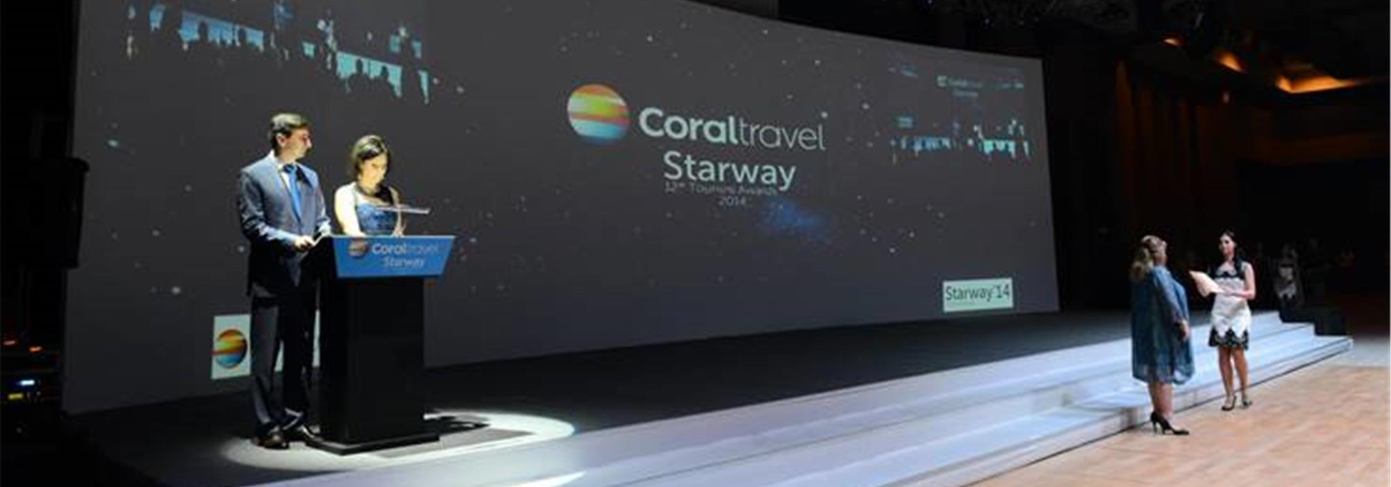 STARWAY XII. TOURISM AWARDS